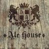 Ale House | Пивной ресторан | Белгород