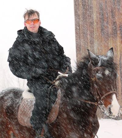 Кирилл Олин, 2 февраля , Харьков, id62235024