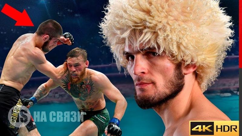 ГЕНИЙ UFC из ДАГЕСТАНА! 5 боев Хабиба Нурмагомедова, когда он шокировал мир ММА!
