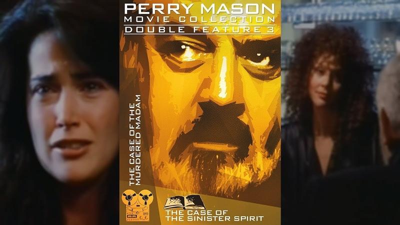Перри Мейсон: Дело о зловещем призраке. Прекрасная Сьюзен видит падение писателя с башни. Детектив
