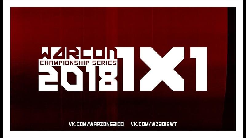 1nterloper vs Lollipop WARCON 1x1 2018 final stage