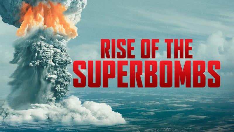 Супербомбы Rise of the Superbombs History Channel