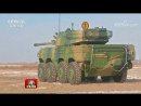 CCTV China New 105mm 8X8 Fire Support Armoured Vehicles Live Firing 720p