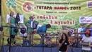 Первый городской музыкальный фестиваль ГИТАРА плюс 2018