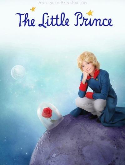 Маленький Принц, 7 марта , Львов, id205287026