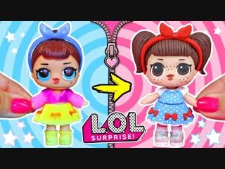 Лучший подарок для ребёнка - Кукла-сюрприз LOL