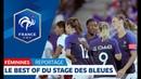 Le best of du 1er stage de l'Equipe de France Féminine I FFF 2018