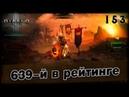 Diablo 3 №153 102 Великий Портал Монах 14 сезон