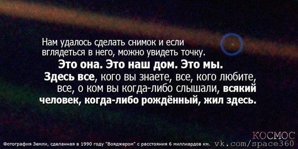 https://pp.vk.me/c543108/v543108102/f08f/aiw0l4olTgs.jpg
