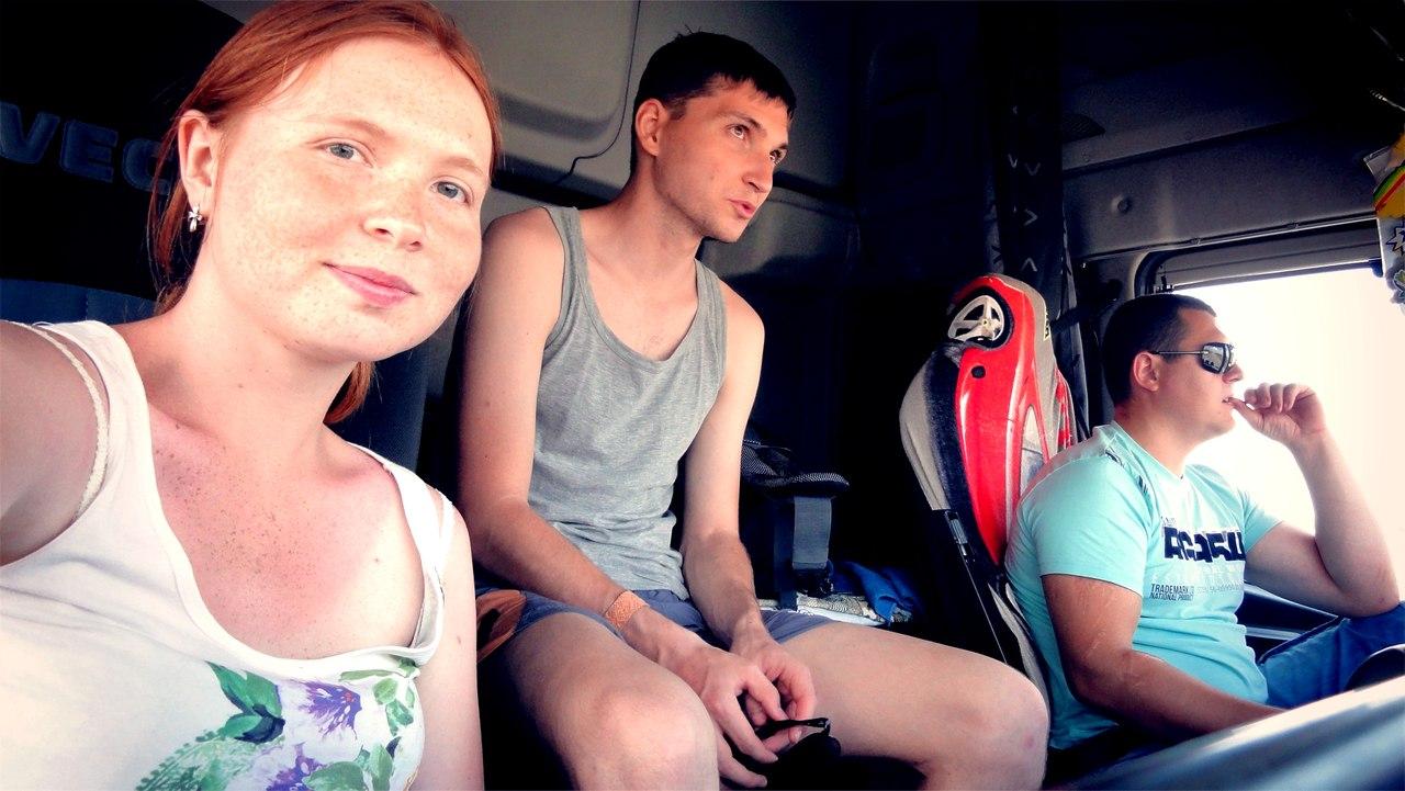 Автостопом в Крым