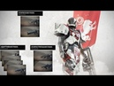 Destiny 2 Какие автоматы получат увеличение урона8 актуальных стволов