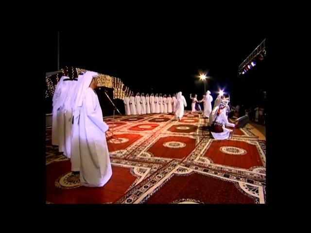 Música Árabe De Dubai