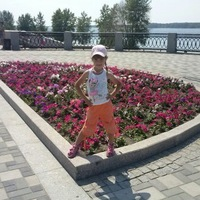 Диана Олтецян, 1 августа 1999, Кропоткин, id166706209