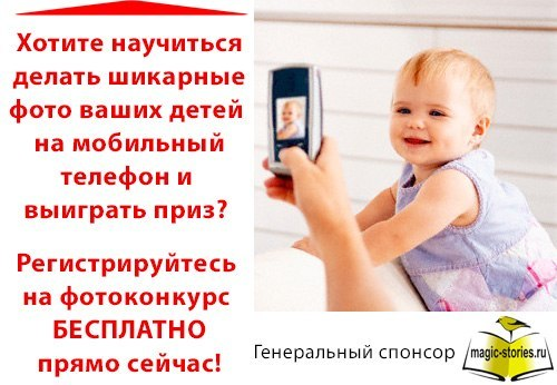 http://cs320419.vk.me/v320419446/a7f/WKdu_9LqF_k.jpg