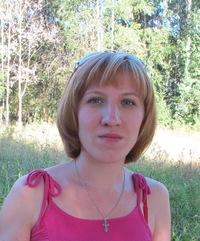 Марина Коновалова, 10 августа 1995, Ижевск, id136979442