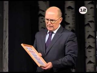 Марий Эл ТВ: Репортаж «Премьера спектакля по гранту»