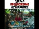 Gunesin Kizlari - Дочери Гюнеш - АлСел - AlSel