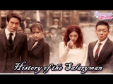 History of a Salaryman Episodio 9 DoramasTC4ever