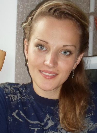 Татьяна Пономаренко, 5 октября , Харьков, id59815695