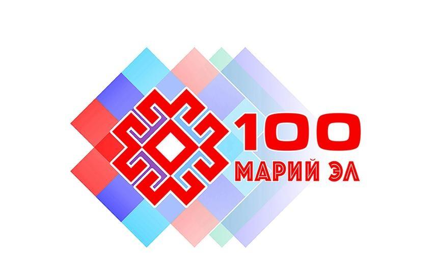 В Москве состоится заседание оргкомитета по подготовке и празднованию 100-летия образования Марий Эл.
