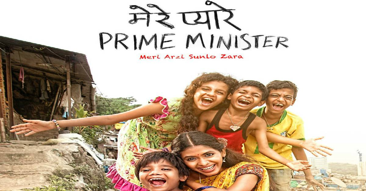 Mere Pyare Prime Minister Torrent Download 2019