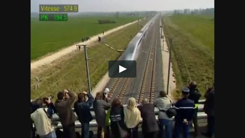 Fastest Train 574 km/h — watch the top left speed