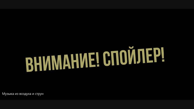 Музыка из воздуха и струн. Первый в России концерт гитары и терменвокса.