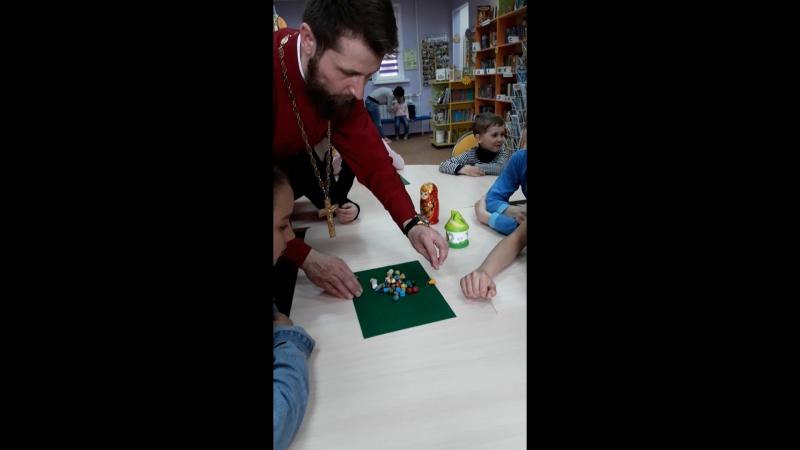 Игра в бирюльки