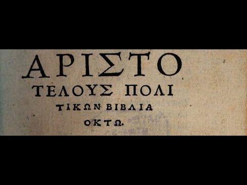 Семинар 03 Политика Аристотеля I.1,8-10