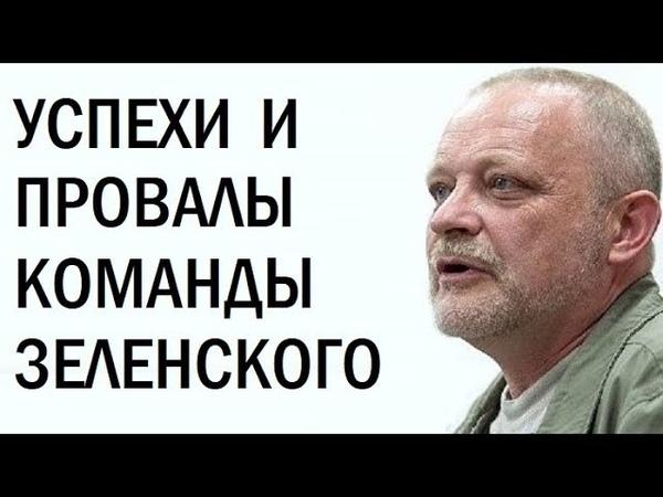 Коломойский рушит матрицу Майдана. Андрей Золотарев
