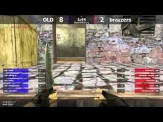 Old brothers vs Brazzers @ de_inferno @ OPCUP (12 000 рублей)