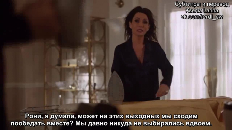 Episode 12: Deleted Scenes (Season 1) [RUS SUB]