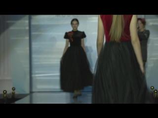 Kain Rivers - Fashion бал TOP SECRET kids