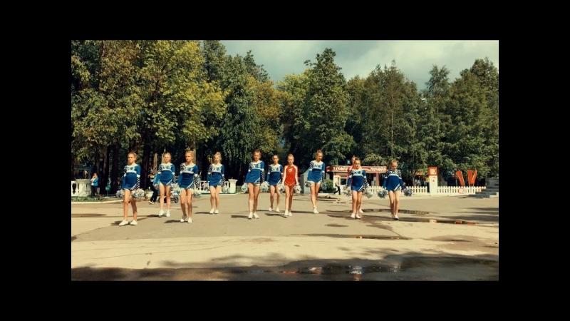 Vesca Pom Cheer Camp Perm 2018