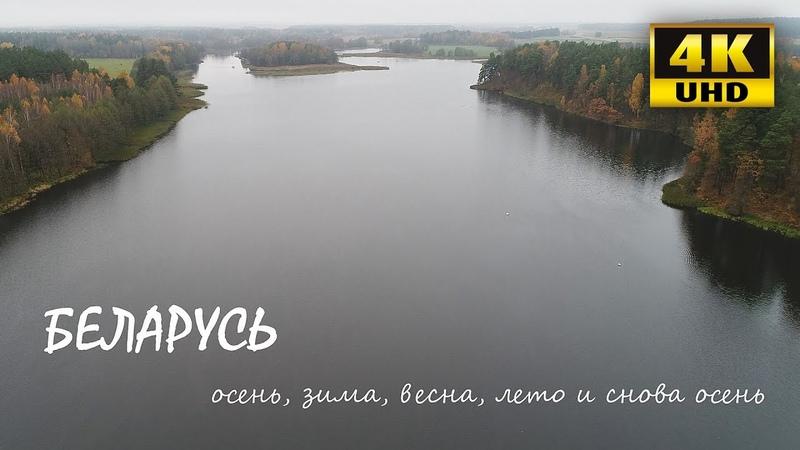 ПОЛЁТ ДРОНА ДЛИНОЙ В ГОД - АЭРОСЪЁМКА КВАДРОКОПТЕРА 4К