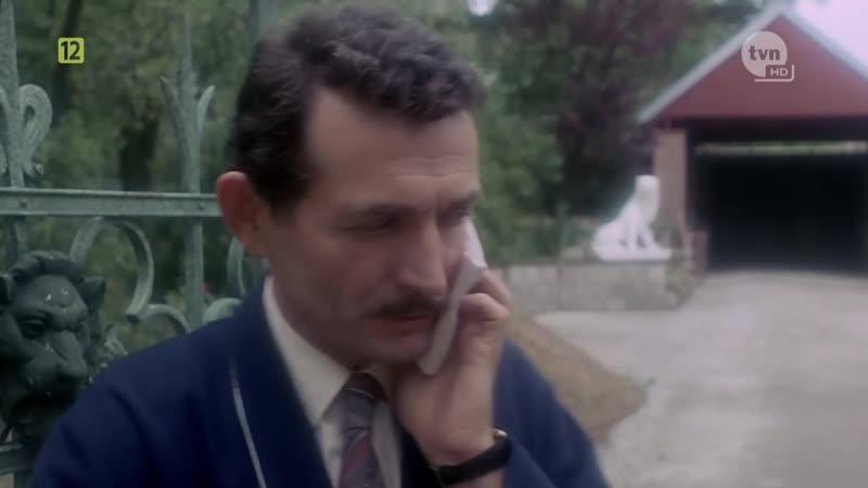 «Ва-банк 2, или Ответный удар» (1984) - криминальная комедия, реж. Юлиуш