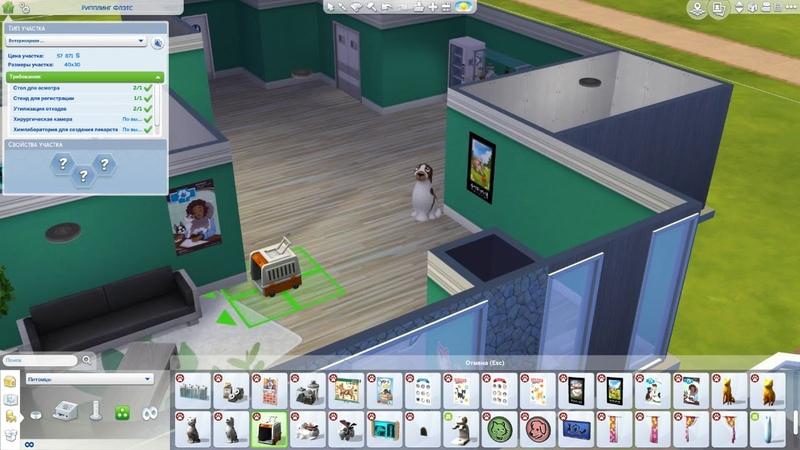 The sims 4 Строительство Ветеринарная клиника