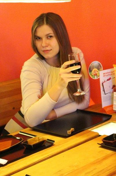 Анжела Наумова, 19 февраля , Донецк, id108444153