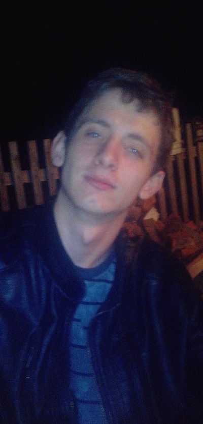 Герман Эллер, 23 марта , Омск, id73074846