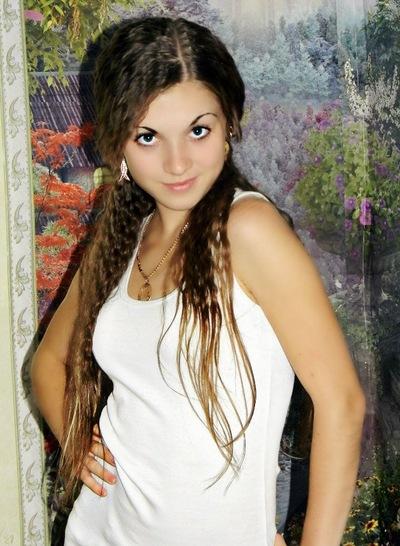 Анастасия Киенко, 7 февраля 1995, Армавир, id146369179