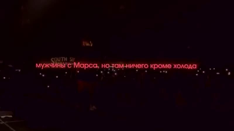 $UICIDEBOY$ — MEET MR. NICE GUY _ ПЕРЕВОД НА РУССКИЙ _ BLACKVOID (1)