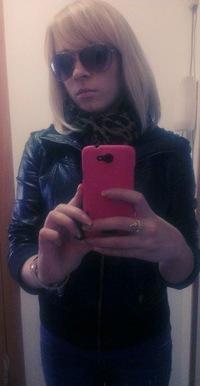 Анастасия Середенко, 14 января , Улан-Удэ, id7940751
