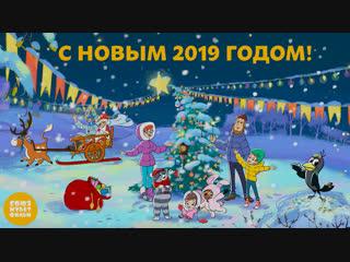 """Новогодний клип """"Простоквашино"""""""