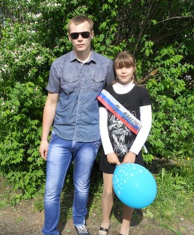 Галина Ведякина, 3 апреля , Учалы, id120798263