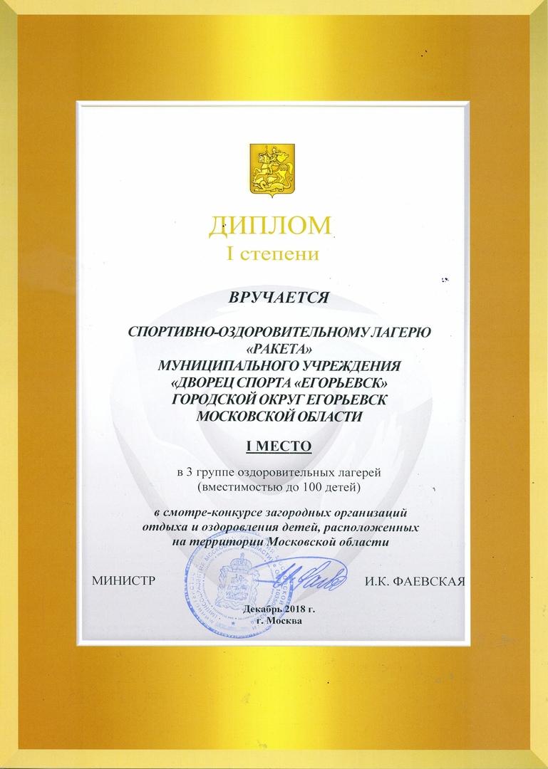 Егорьевск работа для девушек в веб модели саратова