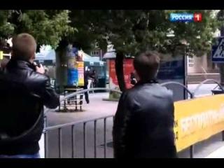 Кто такие Бандеровцы? Репортаж Аркадия Мамонтова в программе Специальный Корреспондент (13.05.2014)