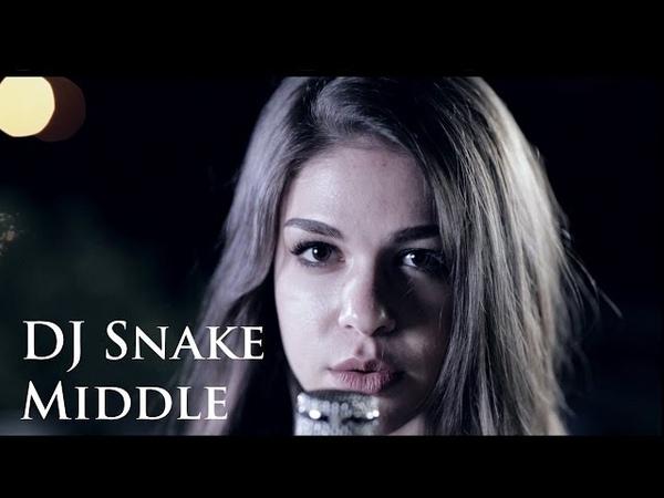 DJ Snake - Middle ft. Bipolar Sunshine (ft. Nieka Moss Craymer)