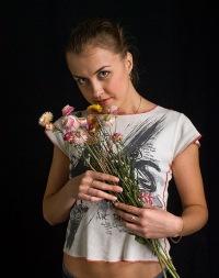 Елена Морозова, 17 января , Минск, id6958100