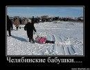 Яновна Хулигановна фото #12