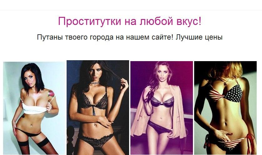 Поиск проституток в москве по имени возрасту и цвету волос 4 фотография